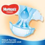 Подгузник Huggies Classic 4 Mega 68 шт Фото 2