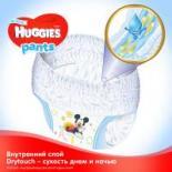 Подгузник Huggies Pants 3 для мальчиков (6-11кг) 58 шт Фото 2