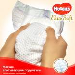 Подгузник Huggies Elite Soft 5 (12-22 кг) 112 шт Фото 2