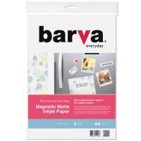 Папір BARVA A4 Magnetic Фото