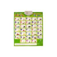 Интерактивная игрушка Знаток Весела абетка (украинский язык) Фото
