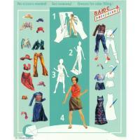 Ігровий набір Умная бумага Кукла-наряжайка Вечеринка Фото
