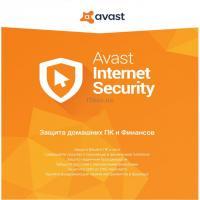 Антивирус Avast Internet Security 1 ПК 1 год Box Фото