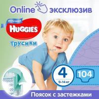 Подгузник Huggies Pants 4 для мальчиков (9-14 кг) 104 шт Фото
