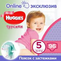 Подгузник Huggies Pants 5 для девочек (13-17 кг) 96 шт Фото