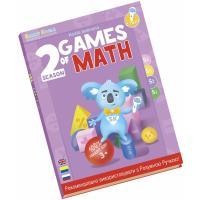 Інтерактивна іграшка Smart Koala развивающая книга The Games of Math (Season 2) №2 Фото