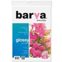 Бумага BARVA A4 Everyday Glossy 260г 20с Фото