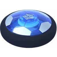 Ігровий набір Rongxin Аэромяч Hover Ball с подсветкой 18 см Фото