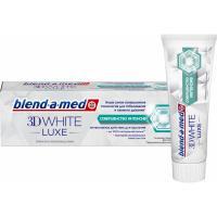 Зубна паста Blend-a-med 3D White Luxe Совершенство интенсивного действия 7 Фото