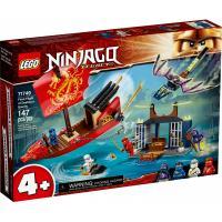 Конструктор LEGO Ninjago Дар Судьбы Решающая битва 147 деталей Фото