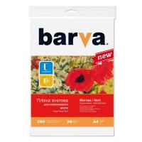 Пленка для печати BARVA A4 (IF-NVL10-072) Фото