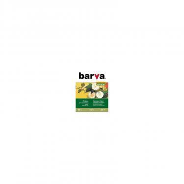 Пленка для печати BARVA A4 (IF-ML100-071) (FILM-BAR-ML100-071) - фото 1