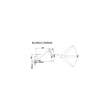 Кухонний змішувач BLANCO DARAS ШАМПАНЬ (517726) - фото 2