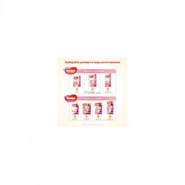 Подгузник Huggies Ultra Comfort 3 Mega для девочек (5-9 кг) 160 шт (80x2) (5029054218082) - фото 8
