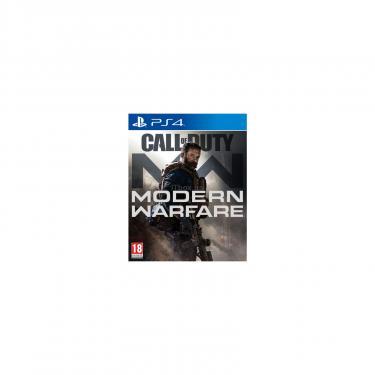 Игра SONY Call of Duty: Modern Warfare [Blu-Ray диск] [PS4] (88418RU) - фото 1