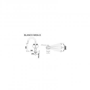 Кухонный смеситель BLANCO MIDA-S ШАМПАНЬ (521459) - фото 2