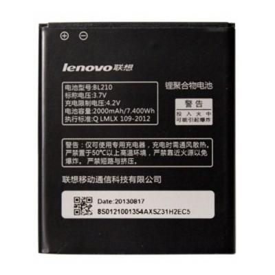 Аккумуляторная батарея Lenovo S820/S650A656/A766 (BL-210)