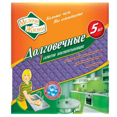 Салфетки для уборки Мелочи Жизни влагопоглощающие 4+1 шт (1486 CD)