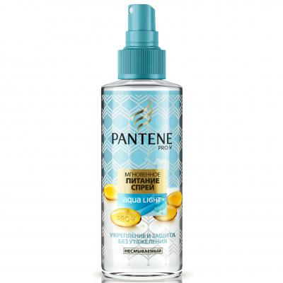 Спрей для волос Pantene Aqua Light 150 мл (5013965634536)